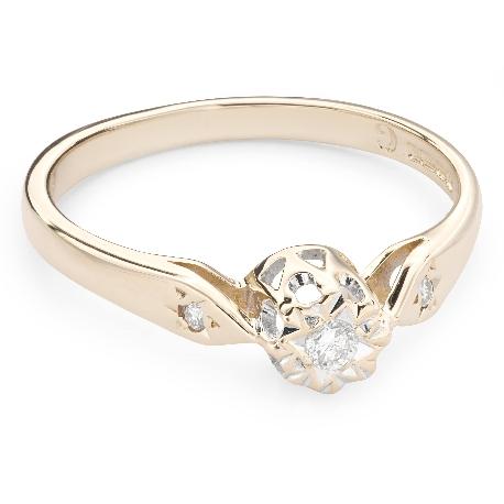 """Auksinis žiedas su Briliantu """"Mylimasis 88"""""""