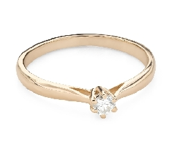 """Engagement ring with brilliant """"Purity 59"""""""