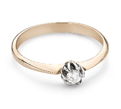 """Engagement ring with brilliant """"The only one 169"""""""